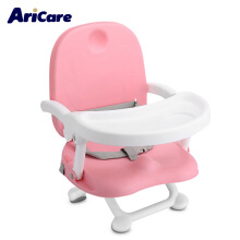 Real Bubee Aricare ACE1013 Baby Booster Seat High Chair Foldable Detachable Tray