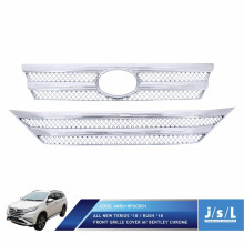 JSL Grill Depan All New Terios 2018 Model Bentley Front Grille Bentley