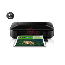 CANON IX6870 printer