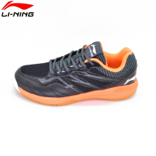 2018 Li-ning Men Badminton shoes AYTN027-2 Blue