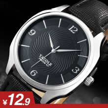 Watch,Top 1 Men's Leather Watch,Day Date Watches Men,Mens Leather Band Watch,Wrist Watch for Men Black