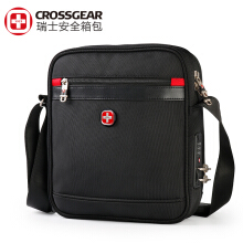 CROSSGEAR Sling Bag Business Document Bag Ipad Bag up to 9.7 inch luxury bag single bay with lock CR-9726 Black