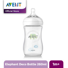 AVENT SCF627/17 Bottle Nat 260ml Elephant Boy