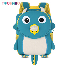 Aosen  TOCHANG 3D Cartoon School Bag Kindergarten Cute Kids Children Backpack