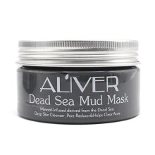 [COZIME] Deep Sea Mud Deep Cleaning Face Body Mask Cream Anti-Cellulite Cleanser Dark Green