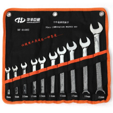 Huafeng Jujian HF-8001310 10-piece wrench set open-end wrenches full polished nickel-plated chrome mirror