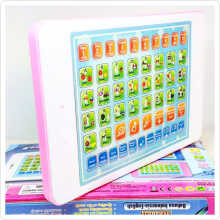 cute baby playpad ipad mini 2 bahasa mainan edukasi anak - pink
