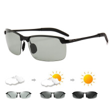 SHYBIRD Fashion Color Change Polarized Sunglasses Men's Sunglasses Riding glasses