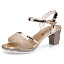 Shine Patent Leather Buckle Strap Sandals Pumps Gold 37