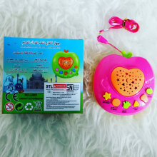 CUTE BABY Mainan Edukasi Anak Muslim Apple Learning Qur'An + Projector Lamp