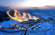 KIA TOURS & TRAVEL - FANTASTIC WINTER KOREA  2 NIGHTS @SKI RESORT