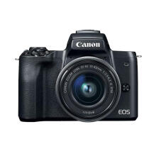 Canon EOS M50 Kit 15-45 mm Kamera Mirrorless Black