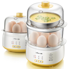 Jantens 220V Electric Mini Egg Cooker Boiling Food Egg Steamer Yellow