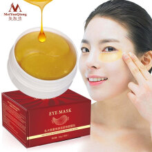 Shea Butter Moisturizing Firming Gold Collagen Eye Mask Face Care Sleep Mask
