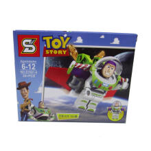 Sy Bricks 661 6 Toys Story Green