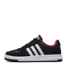 Adidas Sepatu Men's Low Cut Skateboard Shoes Sneakers Basketball Shoes B28121