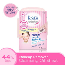 BIORE Make Up Remover Cleansing Oil Sheet Box 44's