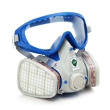 Silicone Full Face Respirator Gas Mask & Goggles Comprehensive Cover Paint Chemical Pesticide Mask