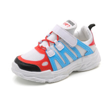 SiYing Casual mesh breathable wearable children's shoes