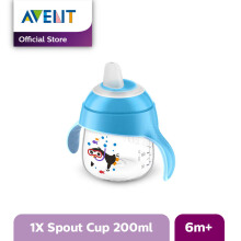 AVENT SCF751/00 Premium Spout Cup 7oz Single M - Biru