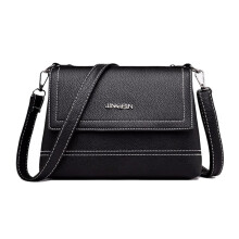 Wei's Women's Choice Fashion PU Sling Bag Shoulder Bag Messenger Bag B-BDL-417
