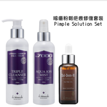 dr. Minerals  Pimple solution set - S01