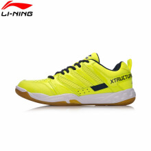 2018 Li-ning Men Badminton shoes AYTN025-2 Green