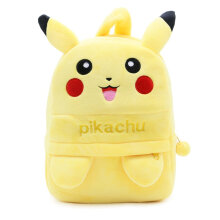 COZIME Cute Cartoon Kids Plush Backpack Toy Mini School Bag for Aged 3-5 Years Yellow