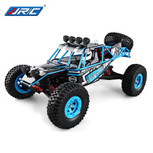 Remote control car 1:12 electric 2.4G four-wheel drive 40KM / H Highlander short-range remote control car Blue