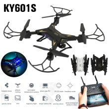 WILLKEY KY601S Professional HD Long Battery Life APP Control Helicopter RC Drone Aircraft Quadcopter Camera Folding Toy