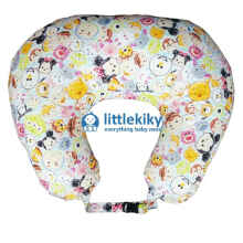 Little Kiky - Bantal Menyusui Nursing Pillow (Bs-002)