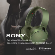 Sony Extra Bass Wireless Noice Cancelling Headphone MDR-XB950N1 Hijau