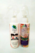 Beauty Barn Kid Hair Lotion ALAMI (120ml)