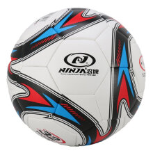 [kingstore]Official Size 4 Football Ball PU Granule Slip-resistant Football Soccer Ball White Red & Blue & White