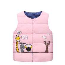 Anamode Winter Vest Girls Animal Print Waistcoat Kids Thermal Vest Tops Warm Outerwear -
