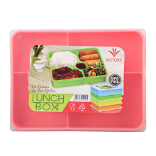VICTORYHOME Lunch Box 1600ml  - Pink