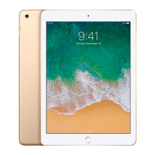 APPLE New iPad 9.7 inch 2018 32GB WIFI Only - Gold