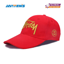 Jantens high quality fashion baseball cap hip hop hat unisex #B200 Red