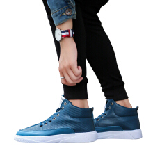 SiYing fashion trend high shoes casual men's booties