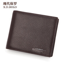 XDBOLO Leather men's wallet card package short two fold youth leather wallet
