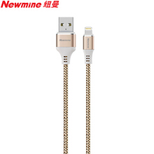 Newmine apple nylon braided data cable USB cell phone 3a is suitable for apple cell phones