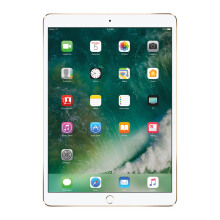 APPLE NEW iPad Pro 10.5 2017 Model 4G WiFi + Cellular 512GB - Gold