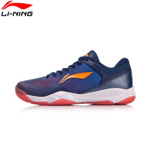 2018 Li-ning Men Badminton shoes AYZN005-2 Green