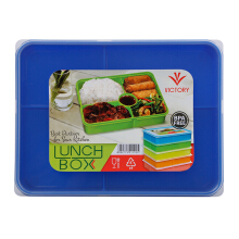 VICTORYHOME Lunch Box 1600ml - Blue