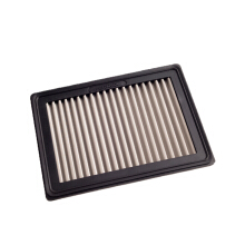 FERROX Air Filter For Car Honda City 1500cc (1990-1992)