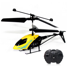update! Mini RC 901 Helicopter Shatter Resistant 2.5CH Flight Toys (Random Color)