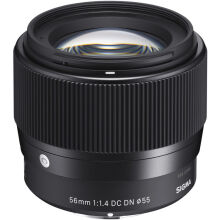 Sigma 56mm f/1.4 DC DN Contemporary Lens for Sony - Black