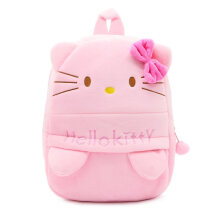COZIME Cute Cartoon Kids Plush Backpack Toy Mini School Bag for Aged 3-5 Years Pink