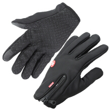 SiYing Simple Outdoor warm touch screen winter gloves