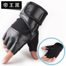 Fireflies A1103 Men's fashion leather imported gloves outdoor climbing cycling fitness gloves